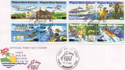 Briefmarken  Papua Neuguinea Überdruck Michel 733 bis 740