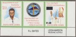 Briefmarke Papua Neuguinea Überdruck Michel 741 - 742 Pabst
