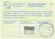 IRC_Internationaler Antwortschein von Papua Neuguinea 8.AUG.1996