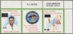 Briefmarke Papua Neuguinea Überdruck Michel 905 - 742 Pabst
