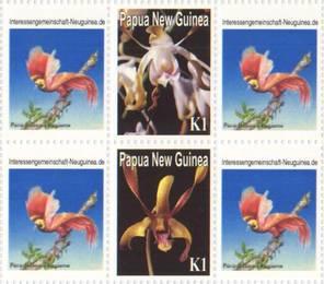 personalisierte Briefmarken von Papua Neuguinea