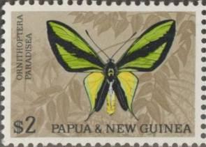 Briefmarke Papua Neuguinea Schmetterling Michel Nr 94 I